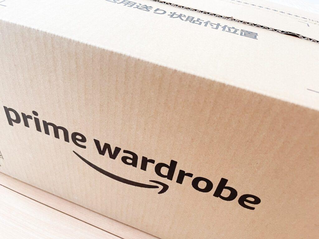 Amazonのプライム・ワードローブの段ボールの画像